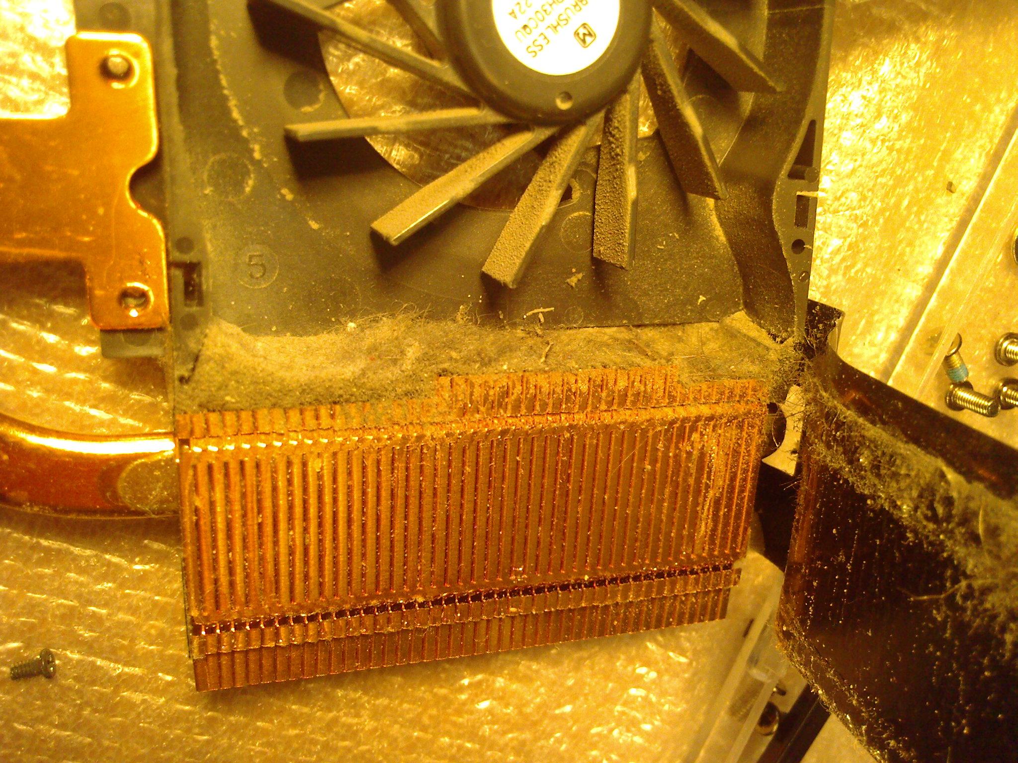 Система охолодження ноутбука до чищення